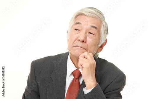 Poster 心配をする高齢のビジネスマン