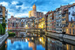 Cathedral and colorful houses in Girona