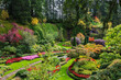 Sunken Garden - the beautiful part of park