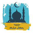 Постер, плакат: Islam vector illustration picture With words Happy Holidays