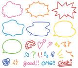 Fototapety カラフルなペンで描いたような手書き風ふきだし・感情アイコン セット素材・白背景