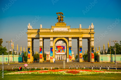 ENEA,VDNH,VVC. The main entrance Gate. Moscow, Russia. Poster