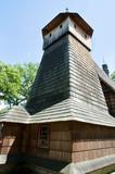 St Michael Archangel Wooden Church - Binarowa - Poland