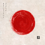 Red sun circle - traditional symbol of Japan on vintage background. Traditional Japanese ink painting sumi-e. Contains hieroglyphs - peace, tranquility, clarity, happiness - 116586111