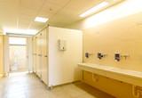 Servizio igienico in autogrill