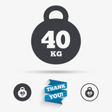 Weight sign icon. 40 kilogram (kg). Sport symbol