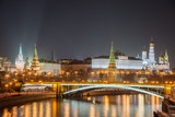 Night view of the Moscow Kremlin. Popular tourist view of the main attraction of Moscow.