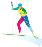 young woman skier racer on distance