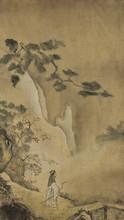 sage taoïste dans les montagnes