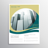 company annual report brochure flyer template