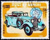 Postage stamp Cambodia 1984 Mercedes-Benz Classic Car