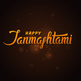 Janmashtami label. Krishna Janmashtami vector hand drawn lettering on a shining brown background