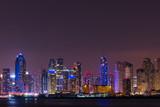 Night cityscape of Dubai city, UAE