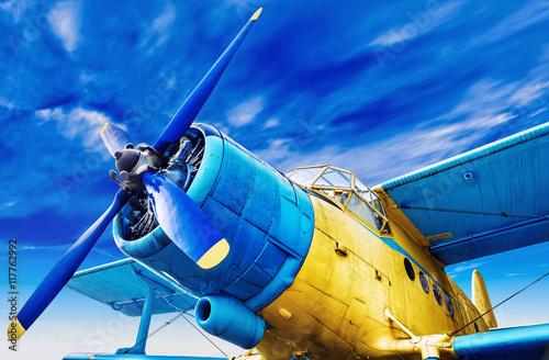 mata magnetyczna airplane