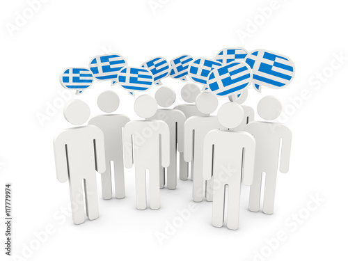 Zdjęcia na płótnie, fototapety, obrazy : People with flag of greece