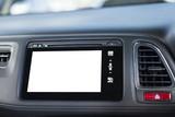 blank modern car display screen