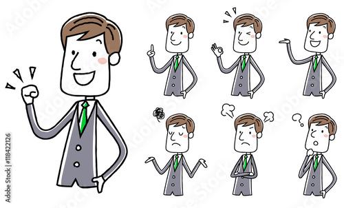 ビジネスマン:ポーズ バリエーション