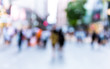 Abstract background of people on the street  - 118508537