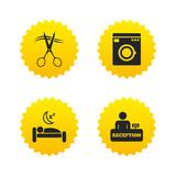 Hotel services icon. Washing machine, hairdresser.