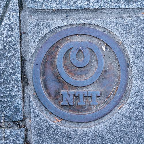 In de dag Tunnel Manhole cover NTT in Hirosaki