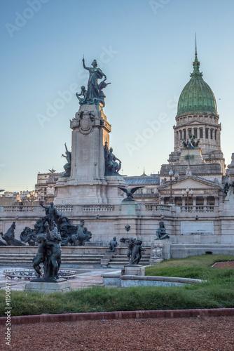 Aluminium Buenos Aires Congress Square in Buenos Aires, Argentina