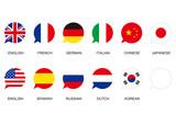 Fototapety speaking flags icon