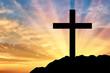 Постер, плакат: Religion Christianity Cross silhouette