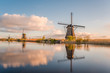 Holland Landscape with Windmills