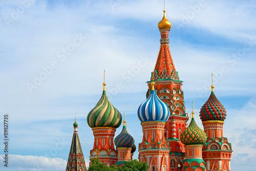 St Basils katedra na placu czerwonym w Moskwie