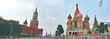 Plaza roja de Moscú, Rusia