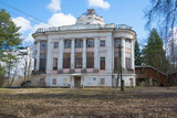 Building a family of the Demidovs estate, sunny april day. Taytsy, Leningrad region