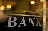 Facade with Bank inscription - 120398130