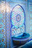 Muslim old mosque mosaic details