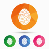 Easter egg sign icon. Easter tradition symbol.