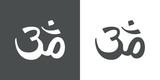 Icono plano simbolo Om gris