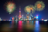 Fireworks in Shanghai, China celebration National Day