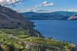 Okanagan Lake near Summerland British Columbia Canada