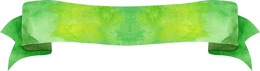 Watercolor green banner © Natalia Andreichenko