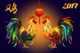 """Colored Roosters. The symbols of the Chinese New Year 2017. Vector illustration. Hieroglyph means """"rooster""""."""