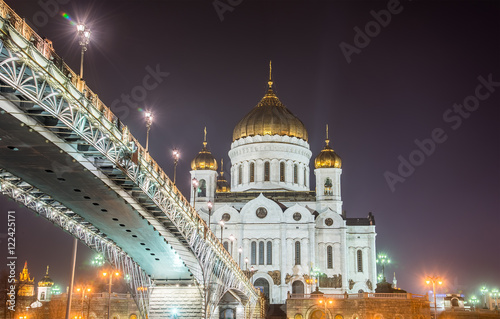 Zdjęcia Patriarshy Bridge and The Cathedral of Christ the Saviour in Moscow,