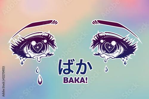 Crying eyes in anime or manga style. - 122704153