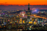Seoul City Skyline, The best view of South Korea