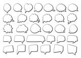 Stickers of speech bubbles black color set. Vector Illustration