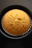Single Cup Cake in Bun Tin