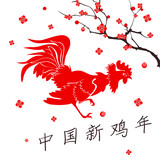 Chinese New Year, Fire Rooster. Cock symbol 2017 Chinese Lunar Calendar. Cockerel vector illustration. Hieroglyph translation: Chinese New Year of the Rooster