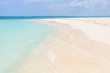Quadro Secluded white sand beach in Cayo Levisa Island in Cuba