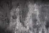 Abstract grey background. Wall, grunge