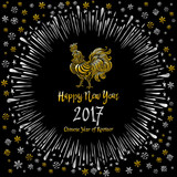 Rooster, symbol of 2017 on the Chinese calendar. Happy New Year Card with Starburst. Vector illustration. Golden rooster, snow, snowflakes. Vector illustration