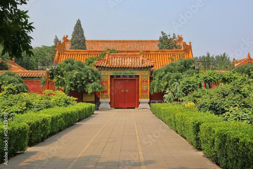 Poster parc de Jingshan