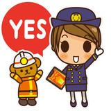 オンナノコ 消防署員 YES